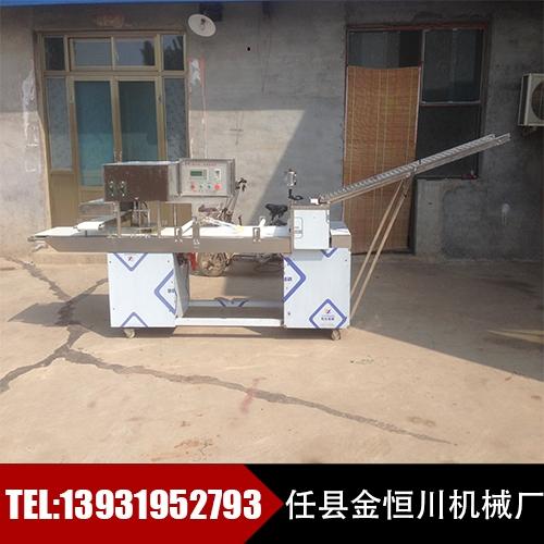 炒饼成型机器
